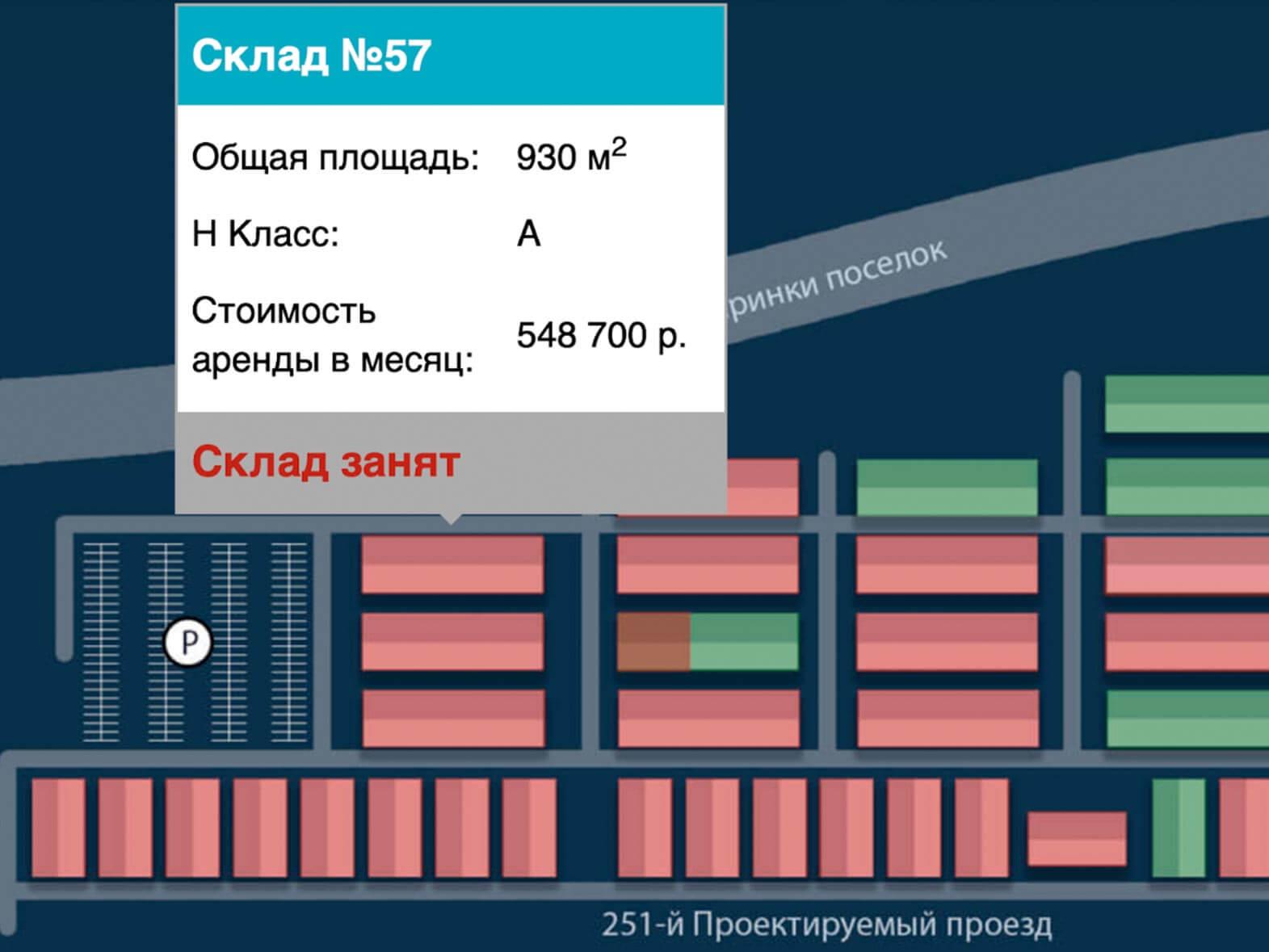 интерактивная карта со складами фото
