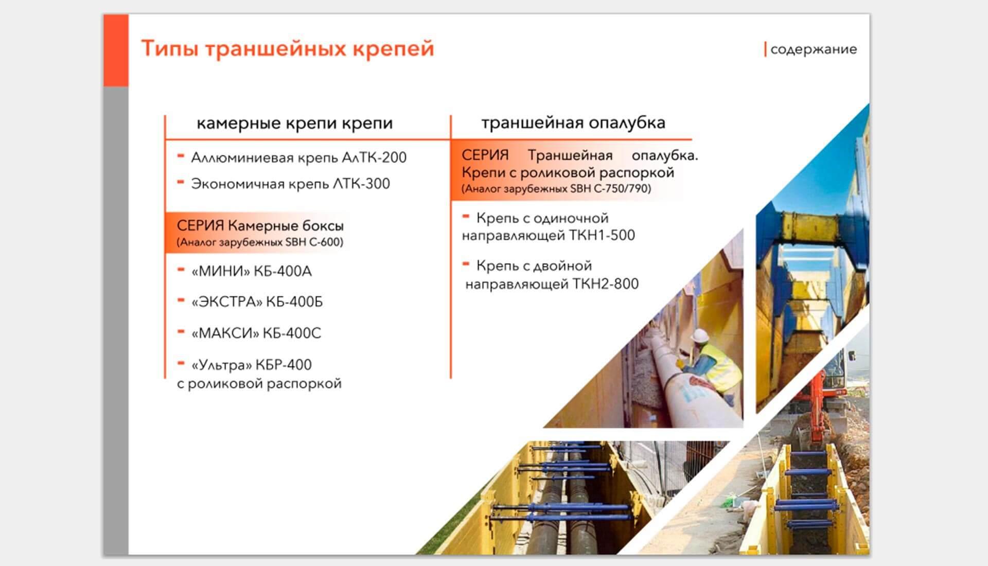 скриншот с сайта pbrf