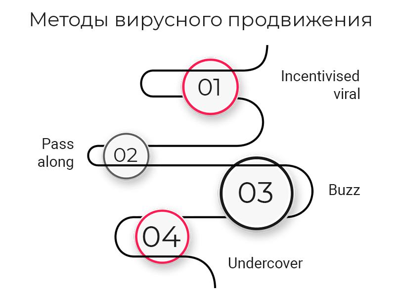 izobrazhenie_1