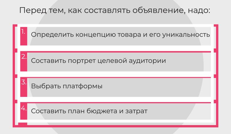 2 изо