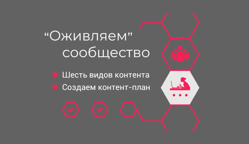 ojivlyem_community