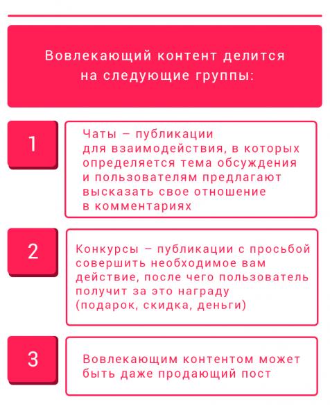 10-sovetov
