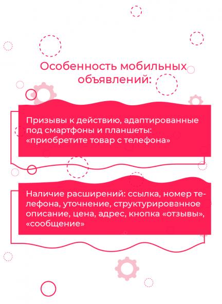 izobrajeniya_dlya_stati
