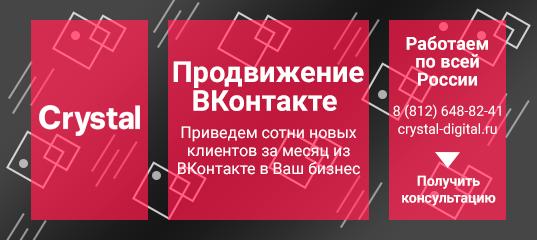 Продвижение сайтов москва поиск клиентов вконтакте вывод в топ google Ащеулов переулок
