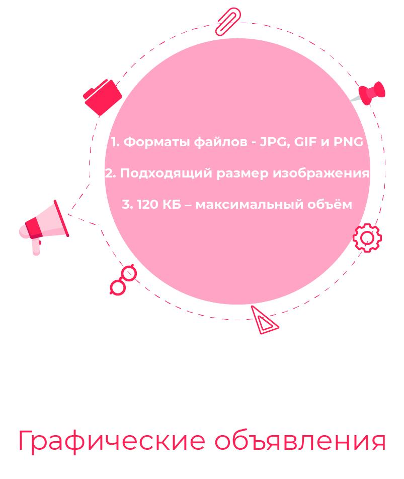графика_Монтажная область 1