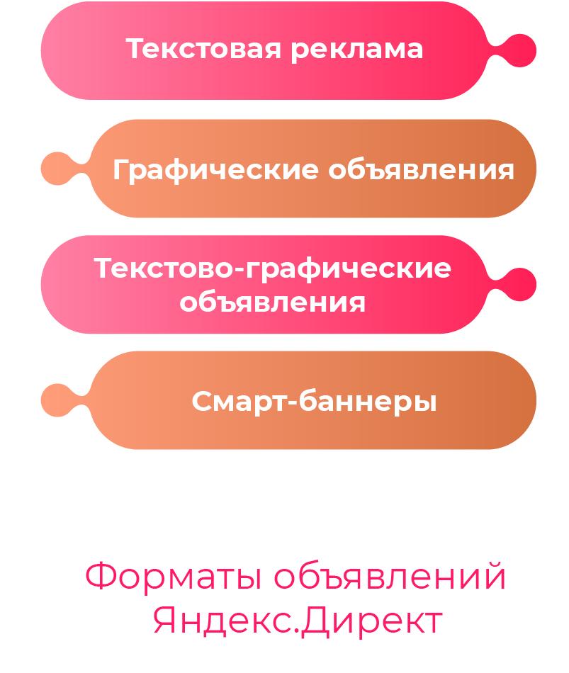 текст_2_Монтажная область 1