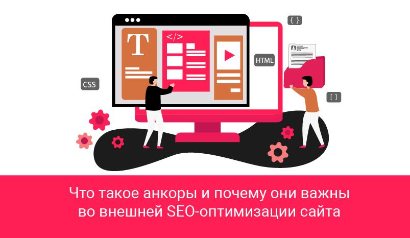 Ссылки seo оптимизация сайта поведенческие факторы на сайт Улица Юности (город Зеленоград)